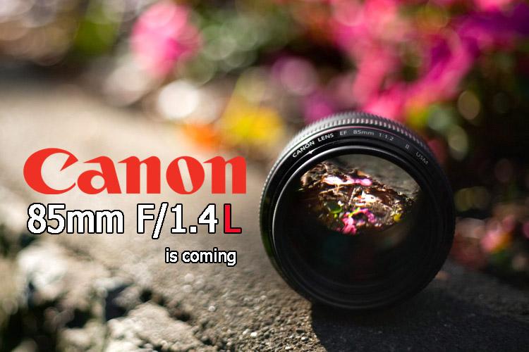 لنز جدید 85 میلیمتری کانن با دیافراگم F1.4 بزودی